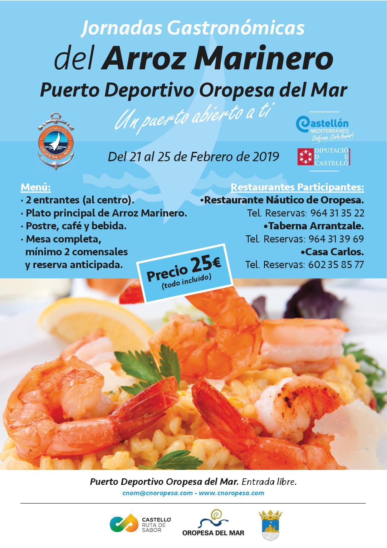 CartelArrozMarinero - Jornadas gastronómicas del Arroz Marinero